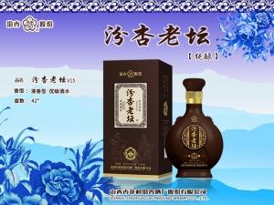 汾杏老坛V15(纯酿)
